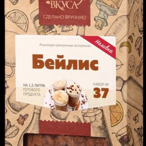 """Набор Алхимия вкуса для приготовления наливки """"Бейлис"""""""